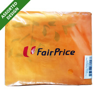 FairPrice Love Nature Recycle Bag - Foldable