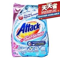 Attack Powder Detergent - Plus Softener (Sweet Floral)