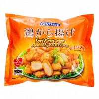FairPrice Frozen Tori Karaage Japanese Fried Chicken - Original