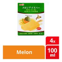 Meiji Ice Cream Bar - Melon