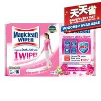 Magiclean Wiper Wet Sheet - Happy Rose