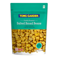 Tong Garden Salted Nuts - Broad Bean
