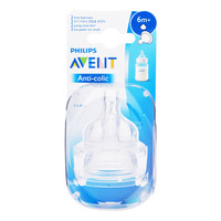 Philips Avent Classic Silicone Teats - Thicker Feed