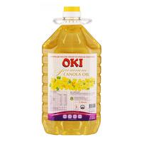 Oki Premium Canola Oil
