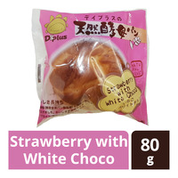 Dayplus Natural Yeast Bread - Strawberry with White Choco
