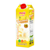 Meiji Flavoured Milk - Banana