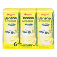 Binggrae Flavoured Packet Milk - Banana