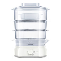 Philips Daily Collection Food Steamer (HD9125)