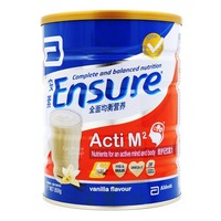 Abbott Ensure Adult Milk Formula - Acti M2 (Vanilla)