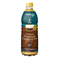 Pokka Premium Bottle Drink - Cappuccino