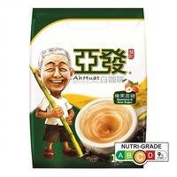 Ah Huat White Coffee - Hazelnut & Raw Sugar