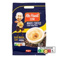 Ah Huat White Coffee - Gold Medal
