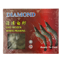 Diamond Frozen Live White Prawns