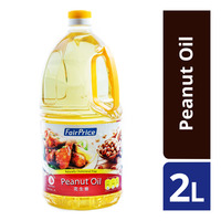 FairPrice Peanut Oil