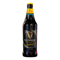 Guinness Bottle Beer - Foreign Extra Stout