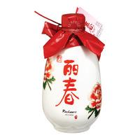 Pagoda Recheers Rice Wine