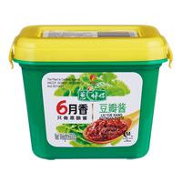 Congbanlv Liu Yue Xiang Soybean Paste