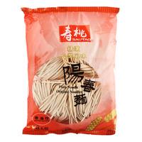 Sau Tao Plain Noodles