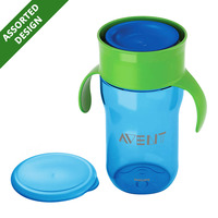 Philips Avent Grown Up Drinking Cup (12+ months)