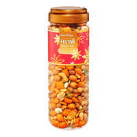 FairPrice Festive Snacks - Mixed Nuts