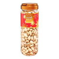 FairPrice Festive Snacks - California Pistachios