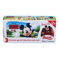 Zaini Disney Milk Chocolate Egg - Mickey Mouse Collection