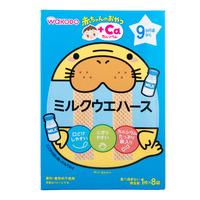 Wakodo Baby Snacks - Milk Wafers