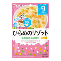 Wakodo Baby Ready To Eat Pouch - Japanese Pilaf (Tuna & Vegetable)