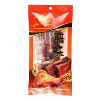 AAA Golden Palm Waxed Pork Belly