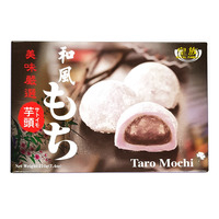Royal Family Mochi - Taro