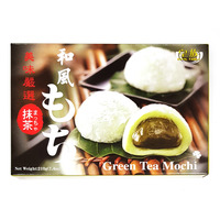 Royal Family Mochi - Green Tea