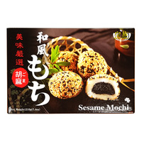 Royal Family Mochi - Sesame