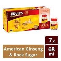 Brand's Birds Nest - American Ginseng & Rock Sugar