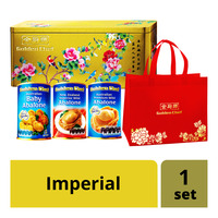 Golden Chef Gift Set - Imperial 3S