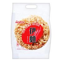 Singlong Yee Mee Noodle