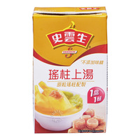 Swanson 99% Fat Free Superior Chicken Broth with Scallop Flavour