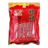 AAA Golden Palm Standard Sausages - Red