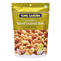 Tong Garden Roasted Salted Nuts - Cocktail
