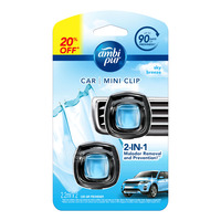Ambi Pur Car Mini Clip Air Freshener - Sky Breeze