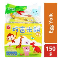 Pei Tien Baby Rice Cake - Egg Yolk