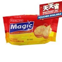 Jack'n Jill Magic Cracker Sandwich - Cheese