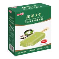 Meiji Ice Cream Bar - Matcha Latte (Taiwan)