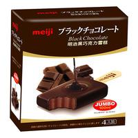 Meiji Ice Cream Bar - Chocolate