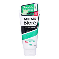 Biore Men's Facial Wash - Double Acne Control