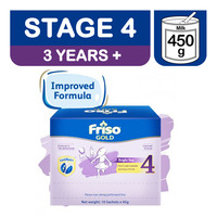 Friso Gold Growing Up Milk Formula - Stage 4