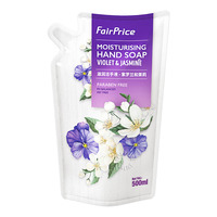 FairPrice Moisturising Hand Soap Refill - Violet & Jasmine