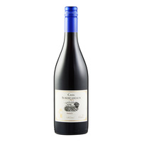 Casa Subercaseaux Red Wine - Shiraz