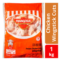 Frangosul Frozen Chicken Wingstick Cuts