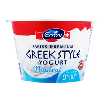 Emmi Swiss Premium Greek Style Yogurt - Natural (0% Fat)