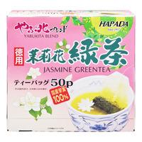 Harada Green Tea Bags - Jasmine